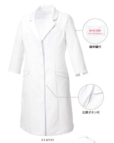 b729ba33c278 株式会社サンセイント / 22-MK-0012 ドクターコート(女) (31%OFF)